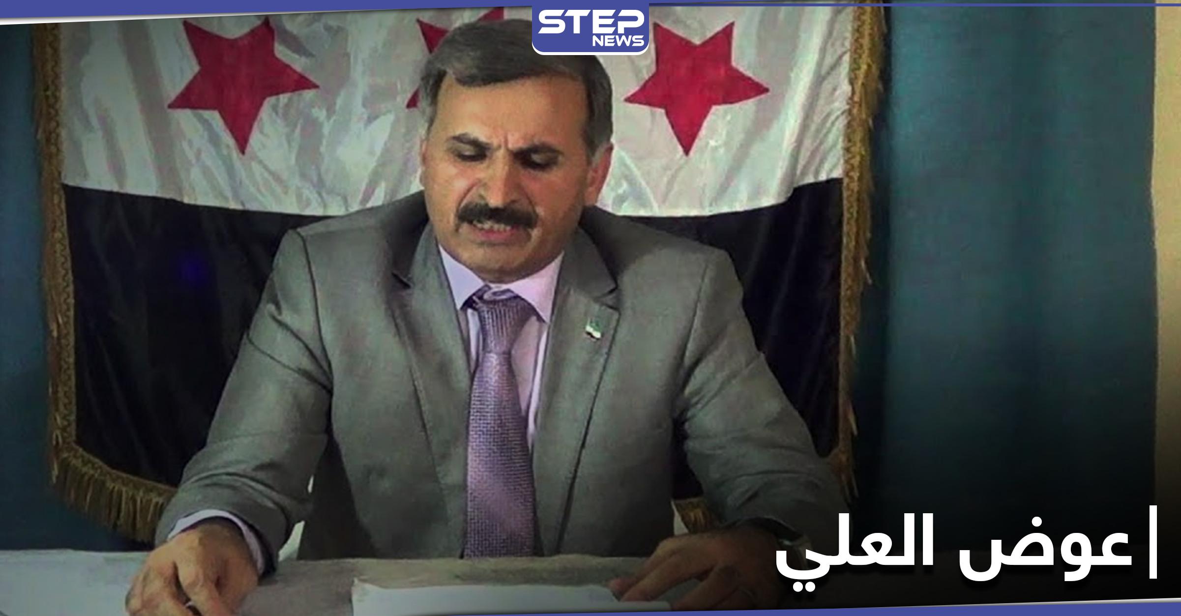 العميد عوض العلي - عضو اللجنة الدستورية