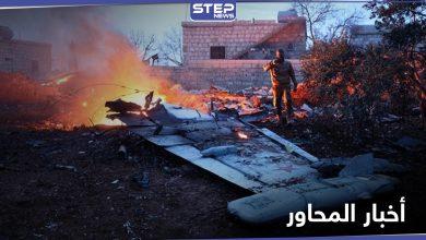 سقوط طائرة روسية بريف حماة وعمليات جديدة لفصائل المعارضة على محاور إدلب
