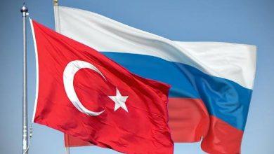 روسي و تركي