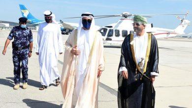 الخارجية الإماراتي يصل السلطنة