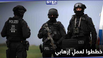 القبض على 3 أشقاء سوريين في ألمانيا والدنمارك بتهمة التحضير لعمل إرهابي