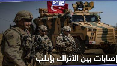 وسط تكتم رسمي..إصابات بين عناصر الجيش التركي بإدلب ومراسل ستيب يكشف التفاصيل