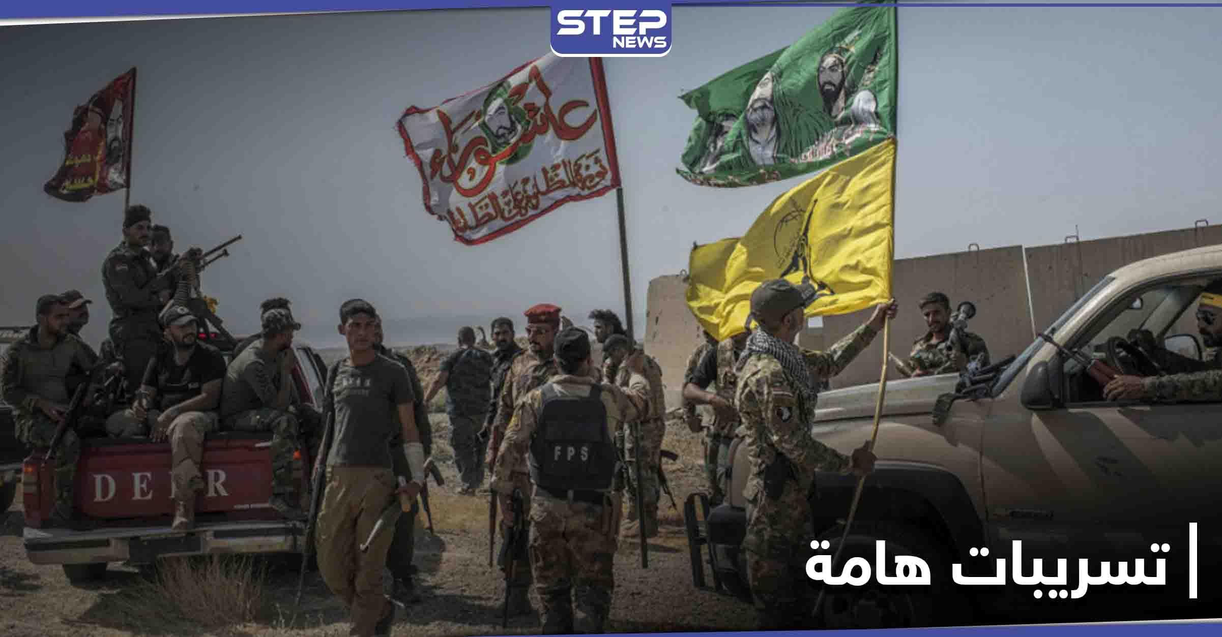 قادة الميليشيات الإيرانية تعقد اجتماعًا مغلقًا في البوكمال.. إليك التسريبات