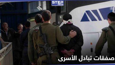 تعرّف على أبرز صفقات تبادل الأسرى بين سوريا وإسرائيل منذ عام 1948