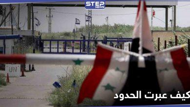 علاقة عاطفية وتحدي للحدود.. الإعلام الإسرائيلي ينشر صوراً للفتاة التي عبرت إلى سوريا
