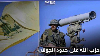 خاص   خلايا حزب الله متخفية على بعد أمتار من حدود الجولان ومصدر يكشف مواقعهم