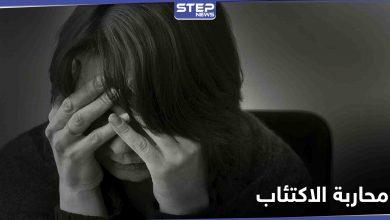 تخلص من أدوية الاكتئاب عبر اتباع وسيلتين فقط