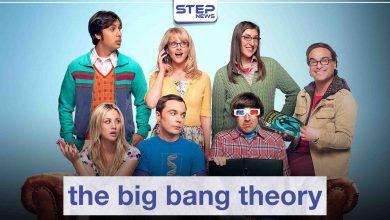 مسلسل the big bang theory لمحبي الكوميديا