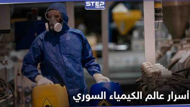 صحيفة أمريكية: آصف شوكت حقق مع عالم الكيمياء السوري الذي خابر أميركا لسنوات طويلة