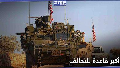 التحالف الدولي ينشئ أكبر قاعدة عسكرية في منطقة شرق الفرات (صور)