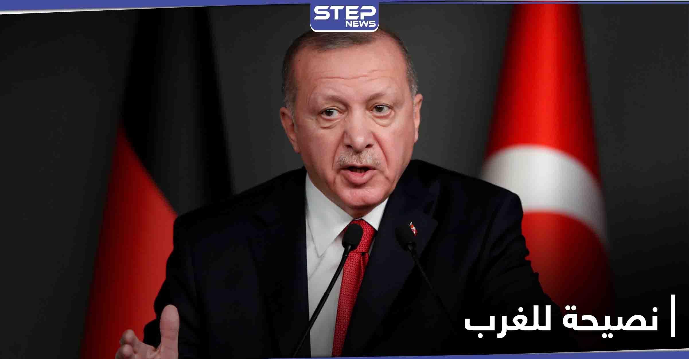 """""""الأفاعي ستلدغكم"""".. أردوغان يوجه نصيحة لدول الغرب"""