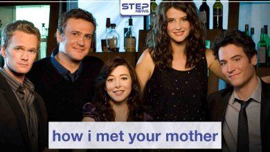 """مسلسل """"how i met your mother"""" لعشاق الدراما الأمريكية الترفيهية"""