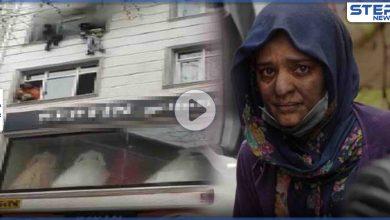 بالفيديو || نجوا بأعجوبة... أم تُلقي بأطفالها الأربعة من الطابق الثالث لتنقذ حياتهم!!