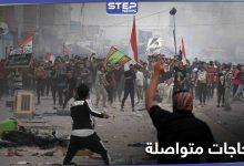 """مظاهرات غاضبة في الناصرية جنوب العراق وإشادة دولية باعتقال """"عصابة الموت"""""""