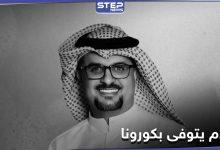 الكويت.. وفاة الممثل الشهير مشاري البلام متأثراً بإصابته بكورونا