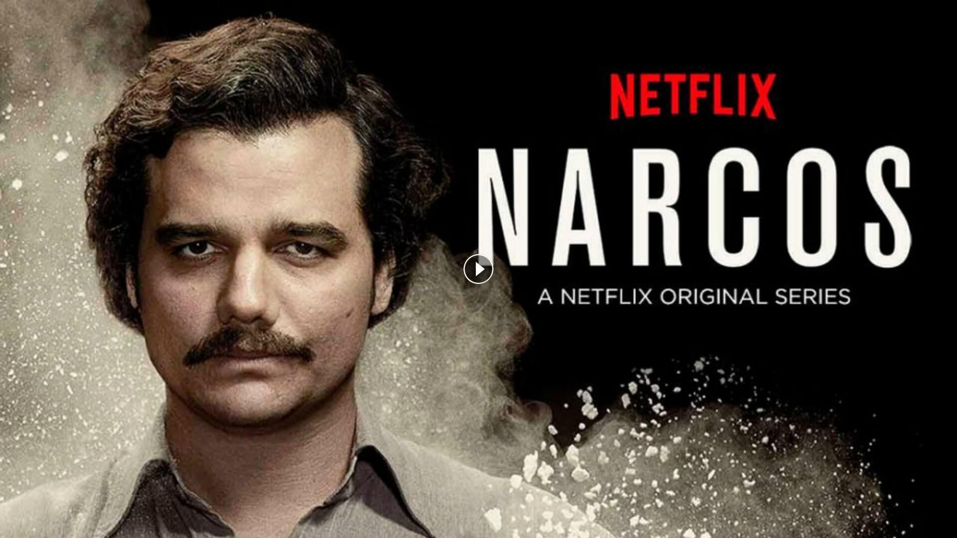 مسلسل narcos