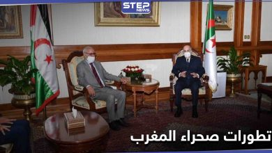 الرئيس الجزائري يناقش مع زعيم البوليساريو آخر التطورات في الصحراء