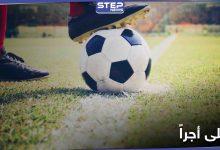 """موقع استشارات عالمي ينشر قائمة أغلى 10 لاعبين كرة قدم و""""ميسي"""" و """"رونالدو"""" خارجها!!"""