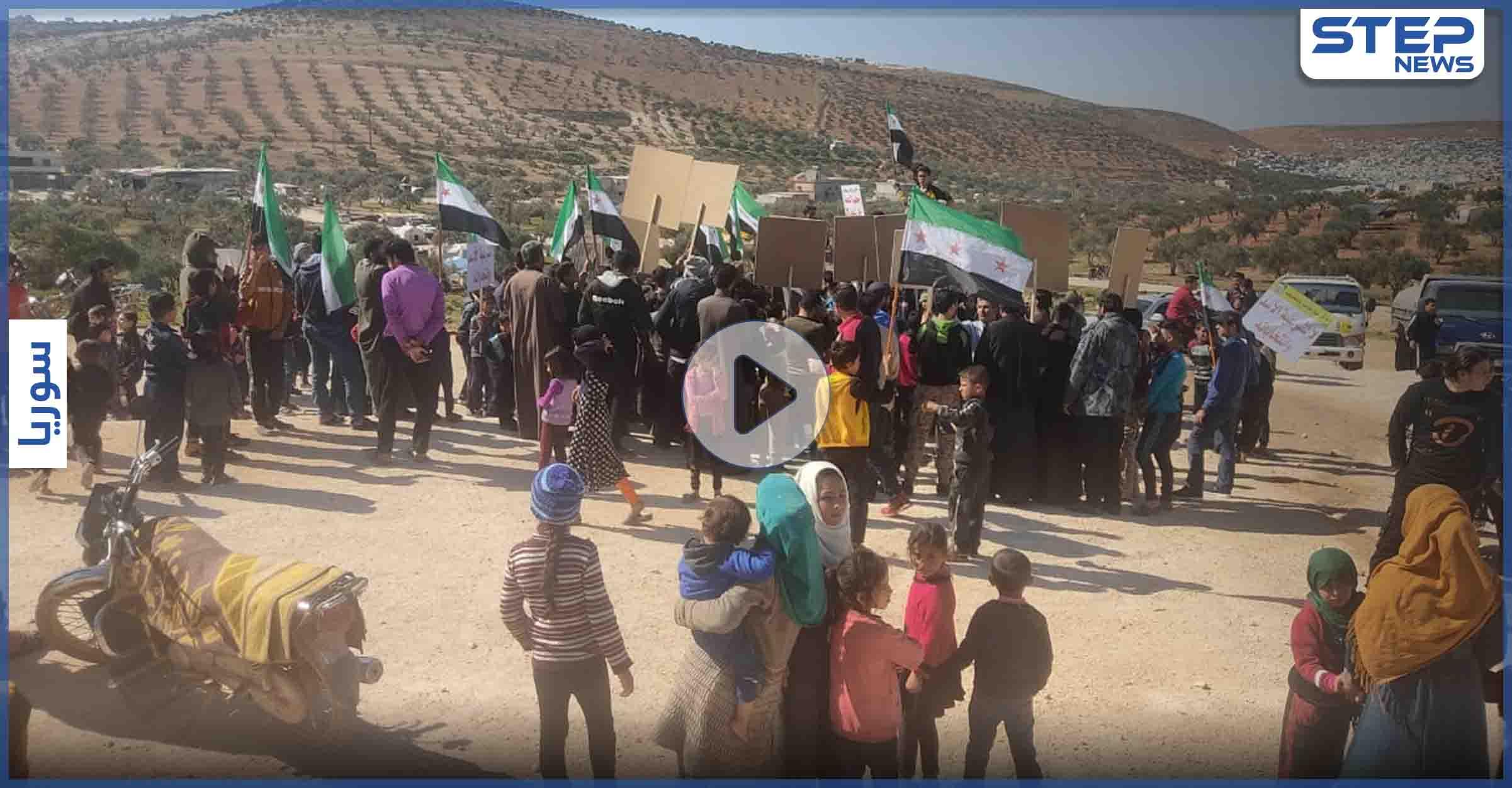 عدسة ستيب ترصد خروج عدة مظاهرات في محافظة إدلب تدعو لإسقاط النظام السوري