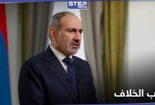 ضحك منه المسؤولين.. تصريح لرئيس الوزراء الأرمني أشعل الخلاف السياسي في البلاد