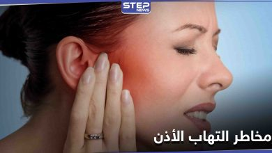 مخاطر التهاب الأذن ومتى يكون قاتلاً.. تعرف إلى الأعراض غير المتوقعة