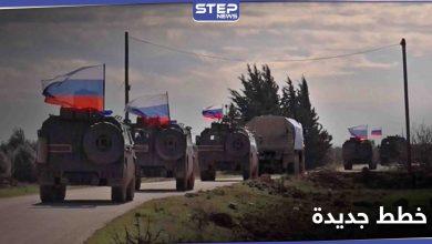 خاص || وصول ضباط للقوات الروسية إلى شمال الرقة.. ومصدر يكشف خططهم الجديدة