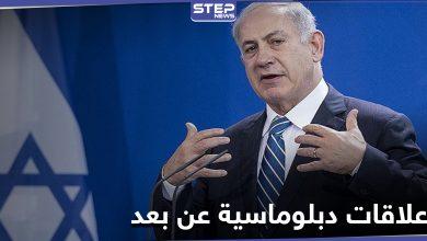 في سابقة هي الأولى.. إسرائيل تقيم علاقات دبلوماسية مع دولة ذات غالبية مسلمة عن بعد