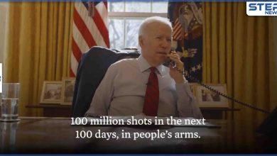 بالفيديو|| بايدن يطلق آلية للتواصل المباشر مع الأمريكيين