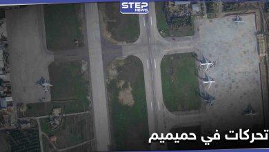 تحركات خطيرة.. صور جوية تكشف ما تفعله روسيا في قاعدة حميميم