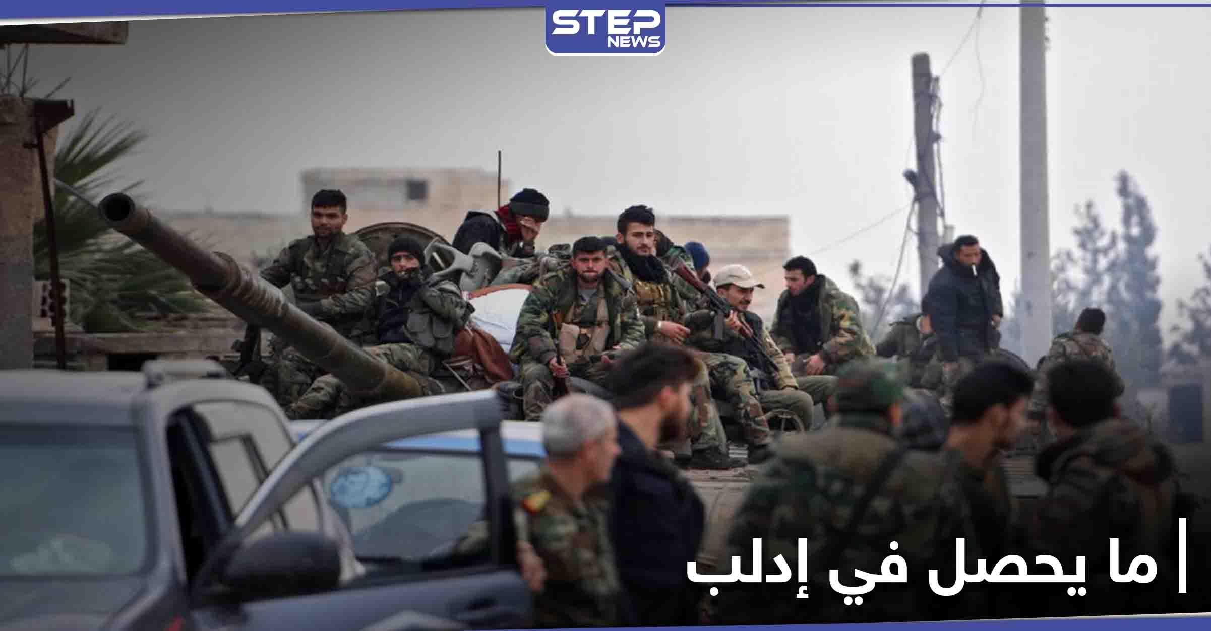 """مقتل مستشار روسي وعدد من مرافقيه وعمليات جديدة لـ """"أنصار التوحيد"""" في إدلب"""