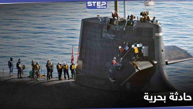 بالصور   اصطدام غواصة يابانية بسفينة شحن صينية عملاقة.. وخبراء عسكريون يكشفون الأضرار