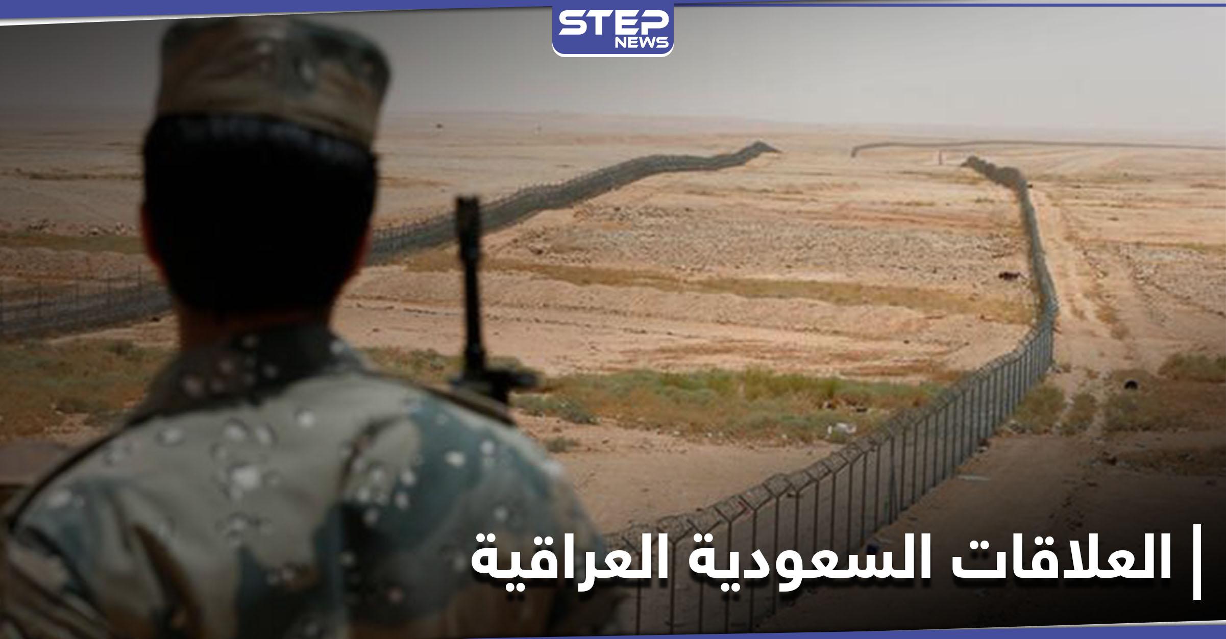 خطوة هامة على الحدود السعودية العراقية
