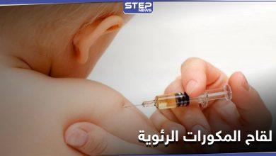 Pneumococcal conjugate vaccine 207022021