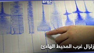 بقوة 7.7... زلزال يضرب منطقة كاليدونيا الجديدة جنوب غرب المحيط الهادئ