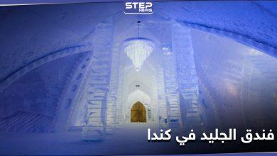 ice hotel 205012021 1