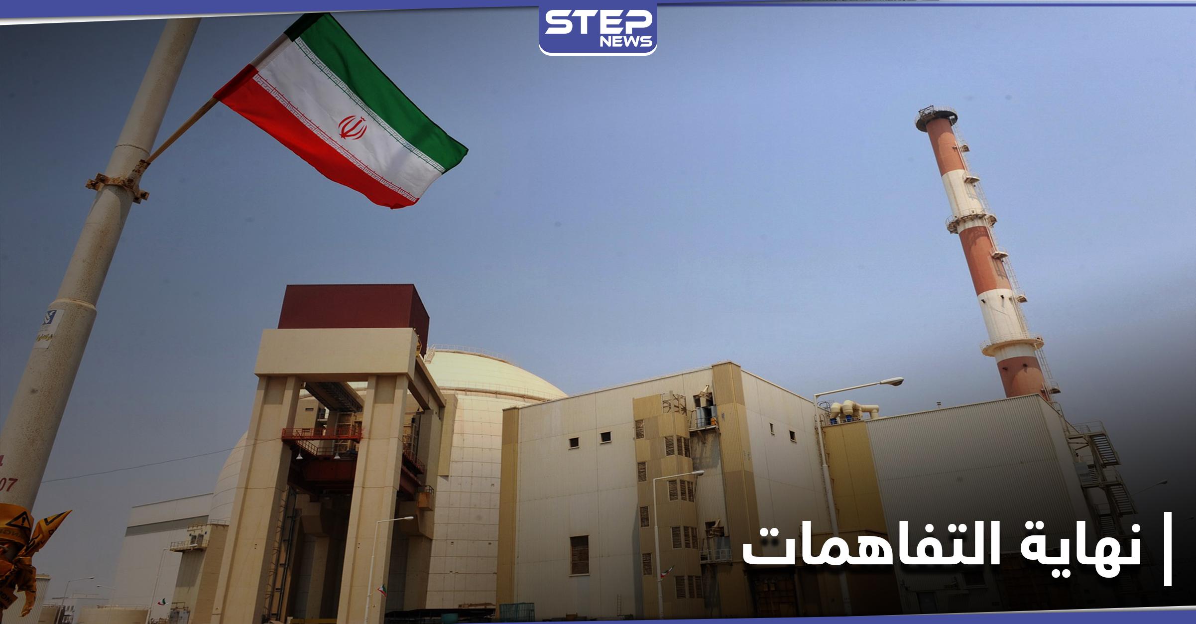 """إيران تهدد بإنهاء اتفاق حول الملف النووي بعد خطوة أمريكية """"مدمرة"""""""