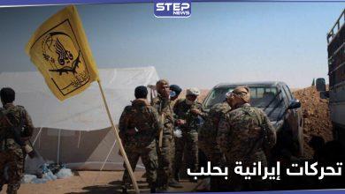 iranian militias 220022021