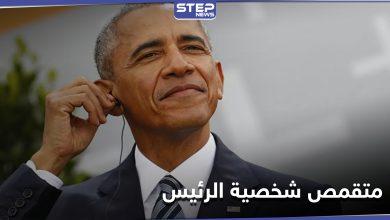 اعتقال أمريكي ينتحل شخصية الرئيس الأسبق باراك أوباما وزور شيك يحمل ختم الولايات المتحدة