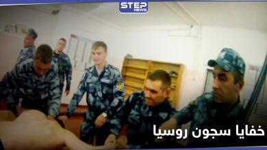 priseon russia 224022021