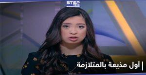 """أول مذيعة مصرية بـ""""متلازمة داون"""" تتعلم رياضة جديدة في 3 شهور وتتحضر لبطولة الجمهورية"""