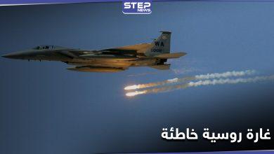 russian air strike 218022021