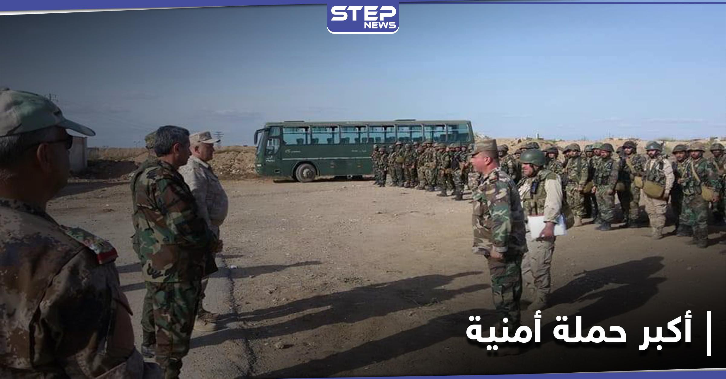 """بتدريبٍ روسيّ.. ميليشيا """"الفيلق الخامس"""" تستعد لحملة أمنية واسعة في البادية السورية"""