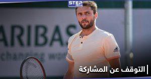 حرصاً على سلامته النفسية... لاعب تنس مخضرم يتوقف عن ممارسة اللعبة