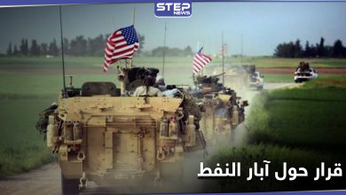 syrian oil 209022021