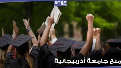 جامعة أكاديمية دبلوماسية أذربيجانية