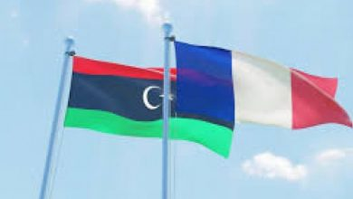 علم ليبيا وفرنسا