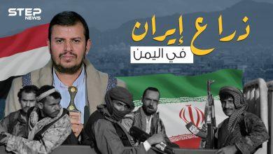 عبد الملك الحوثي ... ذراع إيران ومرشدها في اليمن قصة الصعود من الخطوط الخلفية إلى الزعامة