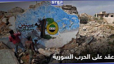 التايمز... الحرب السورية نشرب الرعب في الغرب وغيّرت مسار العالم إلى غير رجعة