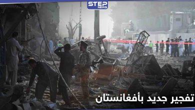 """موجة تفجيرات تضرب أفغانستان توقع العديد من الضحايا ومجلس الأمن ينتقد الزيادة """"المقلقة"""" بالهجمات"""