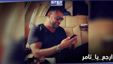 """بعد عامٍ كاملٍ هاشتاغ """"ارجع_يا_تامر"""" يجتاح تويتر في الأردن.. وتامر يغرد متفاعلاً"""